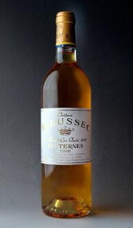 Château RIEUSSEC [1998] AOC Sauternes Premier Grand Cru Classe rating class 1 Chateau Rieussec [1998] AOC Sauternes, 1er Grand Cru Classe