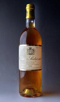 Chateau スデュイロー AOC Sauternes Premier Grand Cru Classe rating no. 1 luxury Chateau Suduiraut AOC Sauternes 1er Grand Cru Classe