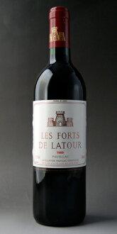 レ fall ド La Tour Les Forts De Latour