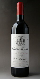 Chateau Monroe's [1995] Chateau Montrose [1995]