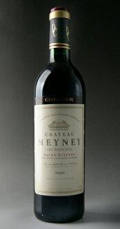 Chateau May Ney [1989] AOC sun Tess tef grass cru bourgeois Chateau Meyney [1989] AOC Saint-Estephe Cru Bourgeois