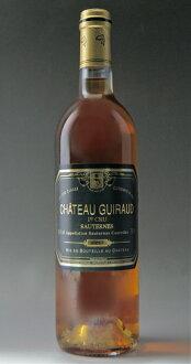 Sauternes Chateau Guiraud AOC, 1er, CRU-Classe and grading of grade 1, Chateau 元詰 Chateau Guiraud AOC Sauternes, 1er Cru Classe