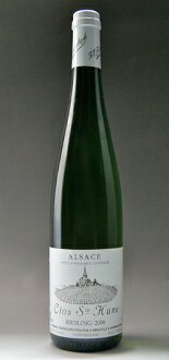 Alsace Riesling clos-Saint-テュヌ Grand Cru (Domaine trimbach) Alsace Riesling Clos Ste Hune (Domain F.E.Trimbach)