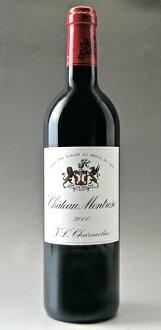 Chateau Monroe's [2000] Chateau Montrose [2000]