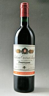 Chateau croisset Burj [1998] AOC Pauillac, Médoc rated No. 5 luxury Chateau Croizet Bages [1998] AOC Pauillac