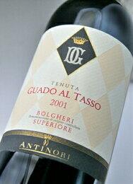 グアド・アル・タッソ[2001](アンティノリ)GuadoAlTasso[2001](ANTINORI)【赤ワイン】【イタリア】