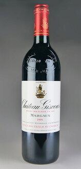 Chateau Giscours Chateau giscours [1995] [1995]