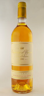 Château d'yquem in Sauternes and special first class