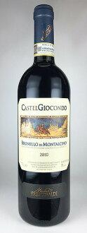 Brunello di Montalcino castelgiocondo [2010] (Marchesi de Frescobaldi) CastelGiocondo Brunello di Montalcino [2010] (FRESCOBALDI)