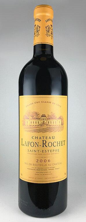 Château LaFont Rochet [2005] Chateau Lafon Rochet [2005]