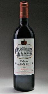 Chateau ローザン セグラ [1981] Chateau Rauzan Segla [1981]