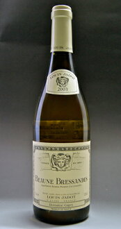 It is Beaune 1er Cru Bressandes Blanc [2003] (Louis Jadot) (Louis ジャド) Beaune pull Mie クリュブレッサンドブラン [2003]