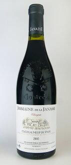 It is Chateauneuf du Pape Cuvee Chaupin [2004] (Domaine de la JANASSE) chateau ヌフ デュ パプキュヴェ Chopin [2004] (ドメーヌ ド ラ Janus)
