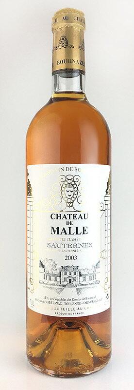 Château de Malle [2003] AOC sauterne Grand-Cru and Grand cru Classe, Classe rating no. 2 luxury Chateau de MALLE [2003] AOC Sauternes
