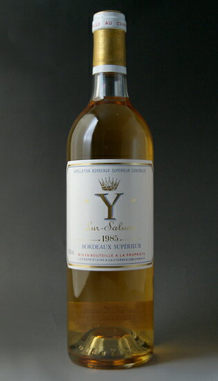 Ygrec de Château d'yquem in Sauternes and special first class rating de Chateau d ' Yquem Premiers Crus Superieur
