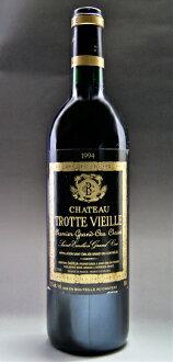 Chateau fox trot ヴィエイユ[1994]Saint Emilion pull Mie Grand cru クラッセ 第一特別級 B Chateau Trotte Vieille [1994] Saint Emilion 1er Grand Cru Classe