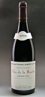 It is Clos de la Roche Grand Cru [2008] (Pierre Amiot) black ド ラ Roche Grand cru [2008] (Pierre アミオ)