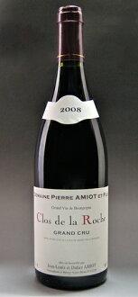 Clos de la-Roche Grand Cru [2008] (Pierre Amiot) Clos de la Roche Grand Cru [2008] (Pierre Amiot)