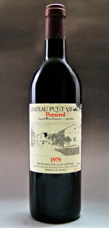 Chateau プティ Virage [1979] Chateau Petit Village [1979]