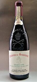 """""""Chateau de Beaucastel"""" 1994 """"Chateau de beaucastel"""" Chateauneuf-du-Pape Rouge (run Pierre Vignoble penet) Chateauneuf du Pape Rouge [1994] (Vignobles Pierre Perrin)"""