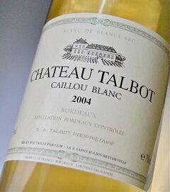 ����ȡ�������ܡ������桦�֥��[2004]ChateauTalbotCaillouBlanc[2004]����磻���