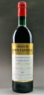 Chateau void Kant Nac [1983] Chateau Boyd Cantenac [1983] 超希少古酒