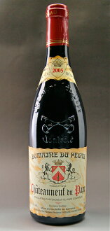 It is Chateauneuf du Pape Cuvee Reserve [2005] (Domaine de Pegau) chateau ヌフ デュ パプ キュヴェ reserve [2005] (ドメーヌ デュ ペゴー)