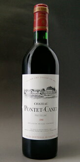 Chateau ポンテ money [1981] Chateau Pontet Canet [1981] 希少古酒