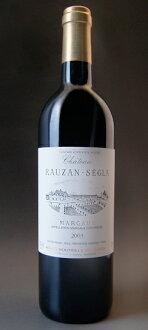 Chateau rauzan [2003] MEDOC rating no. 2 grade AOC Margaux Chateau Rauzan Segla [2003] AOC Margaux