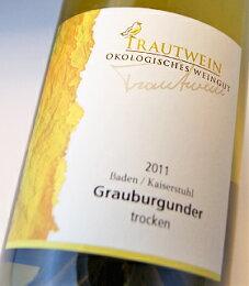 トラウトワイングラウアーブルグンダーQ.b.A.トロッケン[2013](トラウトワイン)TrautweinGrauerburgunderQ.b.A.trocken[2013](Trautwein)【ドイツ】【辛口】【白ワイン】