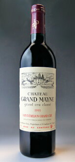 Chateau Grand Mayne [1993] Saint-Emilion Grand Cru Classe Chateau Grand Mayne [1993] Saint Emilion Grand Cru Classe