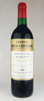 Château Boyd-cantenac [1989] Chateau Boyd Cantenac [1989] super rare old wine