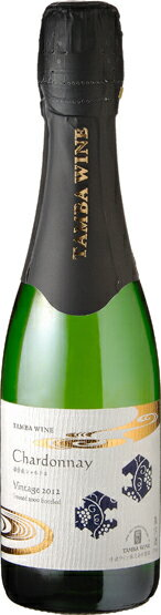 Harima-sparkling Chardonnay 375 ml 6 pieces (Tamba wines)