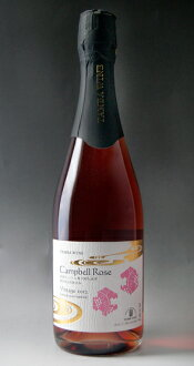スパークリングキャンベルロゼ 750 ml 6 book set (Tamba wine) Sparkling Cambell Rose