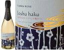 Sparkling Joshuhaku (京都青谷産スパークリング城州白梅ワイン) 750ml 国産原料100%使用 6本セット (丹波ワイン)【京都】【白 スパークリングワイン】