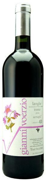 Langhe Rosso セラピウ [2004] (Gianni voerzio) Langhe Rosso Serrapiu [2004] (Giannni Voerzio)