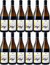 12本セット エモーション ブルゴーニュ ブラン 2017 (ヴァンサン ジラルダン) Emotion Bourgogne Blanc 2017 (Domaine Vincent Girardin) フランス/ブルゴーニュ/白/750ml×12本