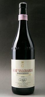 Barbaresco sori Val Grande Naitonal [2000] (Grasso Fratelli) Barbaresco Sori ' Valgrande [2000] (Grasso Fratell)