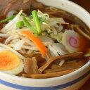 【送料無料】中華そば もち麦 ラーメン 2種の粉末スープから選べる4食 ! 1食あたり250円 送