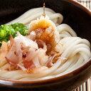 【送料無料】讃岐うどん 1食あたり42円 本場讃岐うどん製麺...