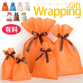 More than 5250 Yen 11 / 12 13:00 up wrapping bags with Ribbon to that person [7 colors: an important... Send a gift from Donovan.