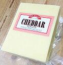 ニュージーランド産【マイルド・チェダーチーズ500g】プロ用ホールチーズ 業務用Bigサイズならではのお買い得価格が魅力です。