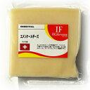 【エメンタール(100g)】スイス産 トロ〜リとろけるチーズといえばコレ!スライスしてそのまま食べても、チーズフォンデュやグラタン、ホットサンド、ピザなどの料理に使ってもGood!
