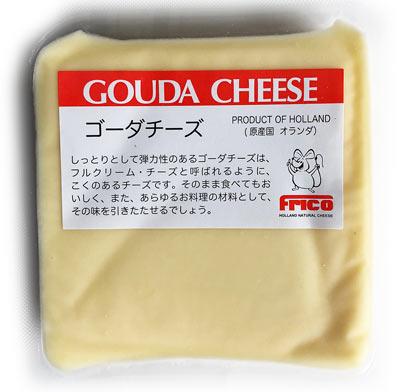 【ゴーダ(130g)】オランダ産チーズ。濃厚なのにクセがなくて食べやすく、舌にとろけるクリーミーさが魅力