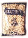 製パン用チーズ!【ロルフ・プロセス・ダイスチーズ8mm(1kg)】業務用サイズでお買い得なプロ用ダイスチーズ