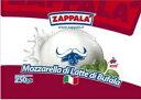 イタリア製【冷凍モッツアレラ ブッファラ(250g)】100%無添加、100%水牛乳