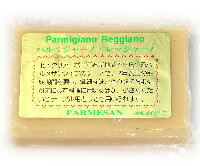 24ヶ月以上熟成【パルミジャーノ・レッジャーノ(100g)】パルマ産硬質チーズ。本場産の旨…...:doo-bee:10000311