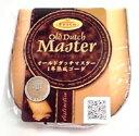 【12ヶ月熟成ゴーダ(130g)】オランダ産チーズ ワールドチーズコンテスト金賞受賞-2004-