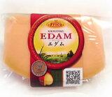 【エダム・ハード(130g)】オランダ産チーズ
