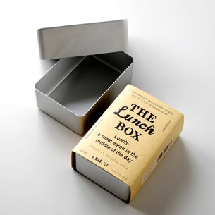 THELUNCHBOX アルミランチボックス